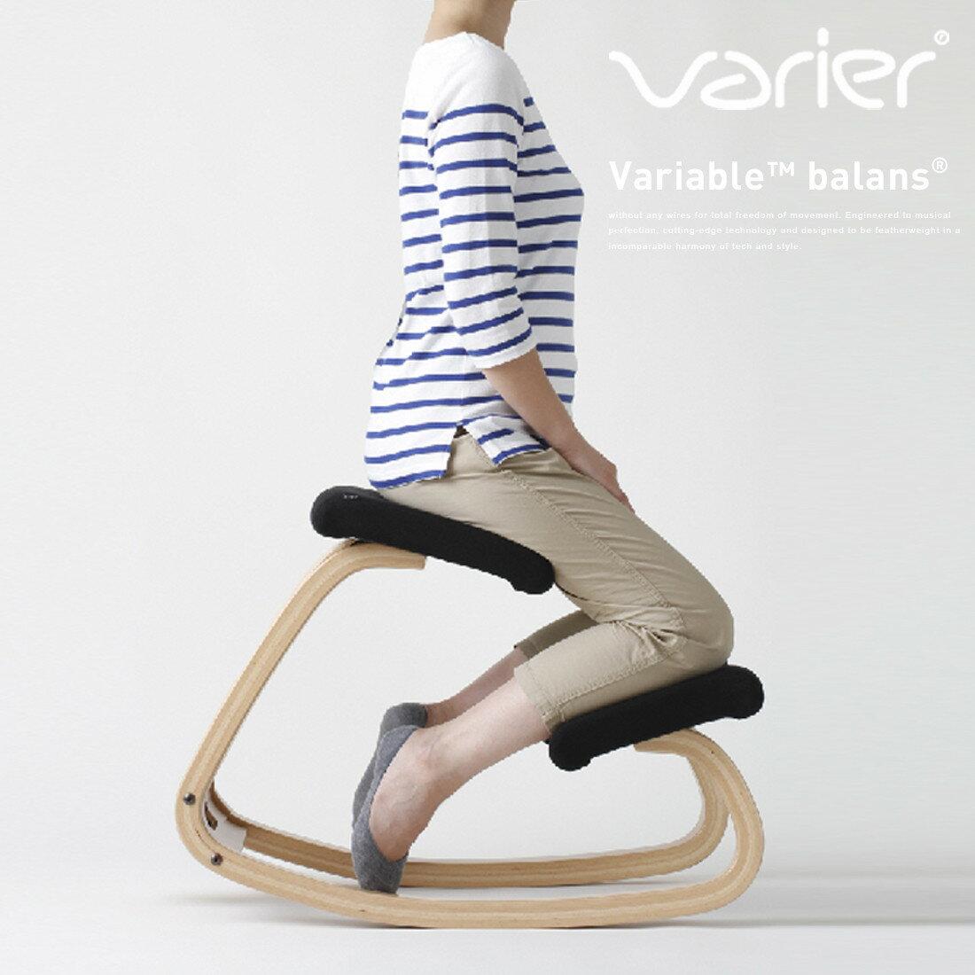 店舗クーポン発行中!Varier ヴァリエール Variable Balans バリアブルバランス バランスチェアイス 椅子 chair dining ダイニング living リビング