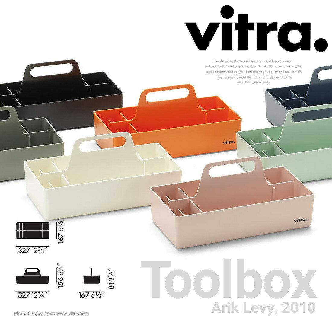 【クーポン発行中】Vitra Toolbox ツールボックス ヴィトラ/工具箱/Arik Levy/ブリック