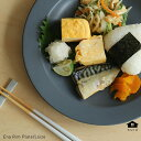 kura クラ Ena Rim Plate S《16cm》エナ リムプレート ku0001 ku0002中皿 日本製 ディナー キッチン ディッシュ