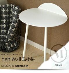 YehWallTable(Low)ヤーウォールテーブルmenuメニューデザインbyKenyonYeh机/サイドテーブル/小物台/スチール【送料無料】【楽ギフ_包装】【RCP】