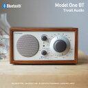 クーポン利用不可【スーパーSALE】Tivoli Audio  Model One BT Generation1 Walnut/Beige 第一世代 /モデルワンビーティー/モデルワンBT/チボリオーディオ