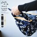 むす美 Rice product 風呂敷パッチンPP製 ブラック / ホワイト / Black / White / 黒 / 白