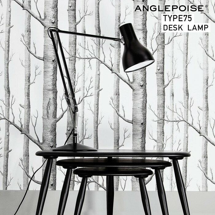 ANGLEPOISE/アングルポイズ Type75 desk lamp タイプ75 デスクランプイギリス/アームランプ/ワークランプ/タスクランプ/ジョージ・カワーダイン/Sir Kenneth Grange クーポン利用不可
