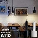 店舗クーポン発行中!artek/アルテック A110 PENDANTペンダントランプ/照明/ライティング/デザイナー/北欧/ライト/ランプ/ドイツ/プレゼント