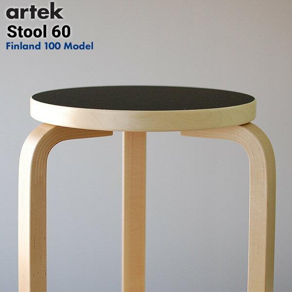 アルテック/artek Stool60/スツール60 3本足 ブラック アルヴァ アアルトブラック リノリウム 280 001 53 A/Alvar Aalto/birch black linoleum/キャリーアウェイ/椅子/チェア/北欧/フィンランド/ギフト/プレゼント/木