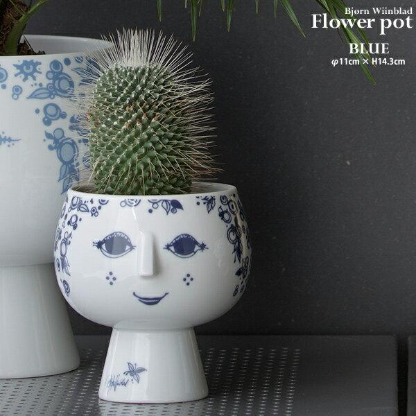 BJORN WIINBLAD FlowerPot with foot φ11cm × H14.3cm ブルー 55025 ビヨン・ヴィンブラッド  フラワーポット 鉢 植木鉢 観葉植物