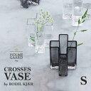 【HOLMEGAARD ホルムガード】Crosses Vase クロスベース Sサイズ花瓶 花器 水差し ガラス 北欧  コンビニ受取対応【RCP】
