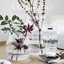 【KAHLER/ケーラー】omaggio glass Tealight Holder/オマジオ グラス ティーライトホルダー ガラス/北欧/デンマーク/ギフト/プレゼント 【コンビニ受取対応商品】【RCP】