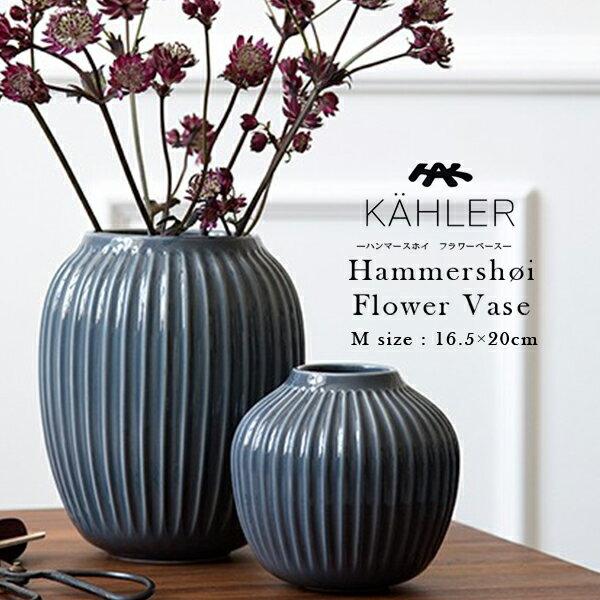 KAHLER/ケーラー Hammershoi Flower Vase /ハンマースホイ フラワーベース Mサイズ H:20cmHans-Christian Bauer/ハンス・クリスチャン・バウアー/花瓶/陶器/生け花/北欧/タイ ダークグレー15381