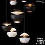 【DCW editions/ディーシーダブリューエディションズ】HERE COMES THE SUN Pendant Lamp O350mmペンダントランプ/ダウンライト/Bertrand Balas コンビニ受取対応【RCP】