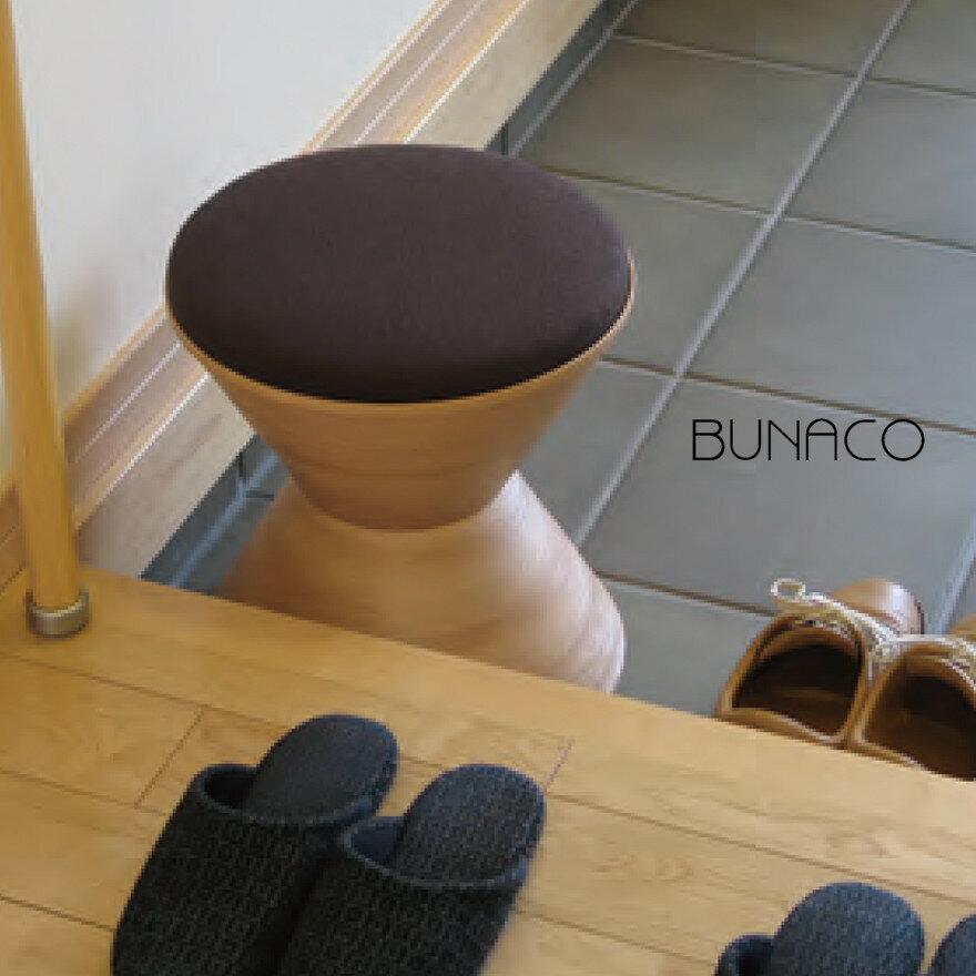 BUNACO/ブナコ STOOL スツール 座面布張り地仕様/布張り 椅子/チェア/chair/2600g/ブナ材/木工品/伝統/手作り/日本製