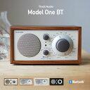 【Tivoli Audio 】Model One BT モデルワンビーティー モデルワンBT チボリオーディオ ラジオ Bluetooth コンビニ受取対応【RCP】