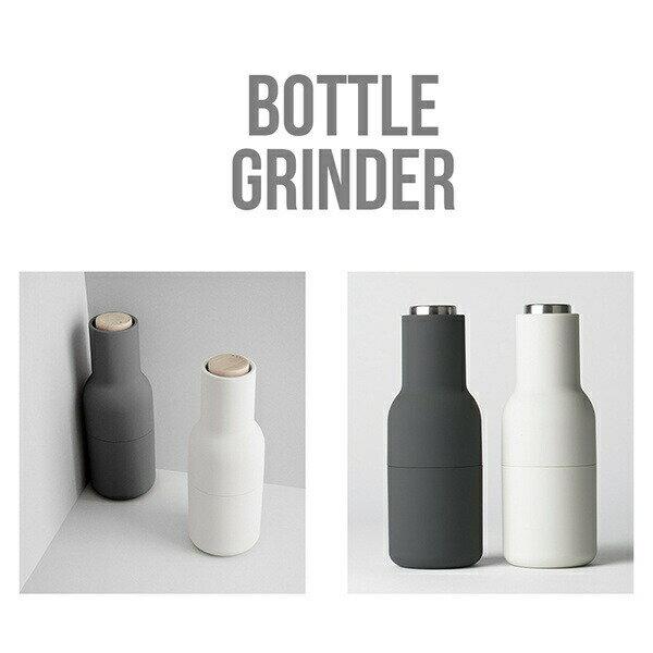 menu Bottle Grinder/ボトルグラインダー スモール アッシュアンドカーボンメニュー デザイン/Norm wood top4418399/steel top4418599ペッパーミル/ソルトミル/グラインダー/調理器具/