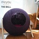 MEYOU The BALL ザ ボール キャットハウスベッド/ペット/猫/爪とぎ/コクーン/球体/ピーコック MY-2005