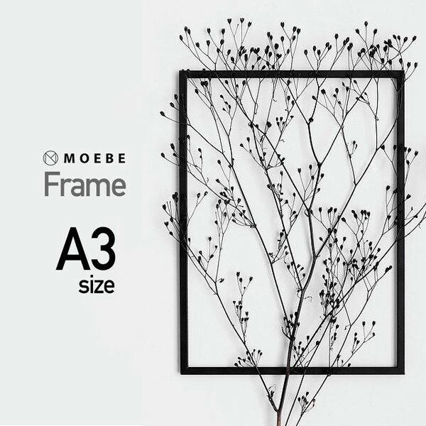 MOEBE/ムーベ FRAME-A3サイズ フレーム アルミニウム/オーク/壁掛け/ギフト/写真/ポスター/額縁FABA3