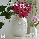 KAHLER/ケーラー  Omaggio/オマジオ パール Mediumフラワーベース H20cm ミディアム/Mサイズ 16051/花瓶/陶器/生け花/北欧/デンマーク/Vase/ホワイト