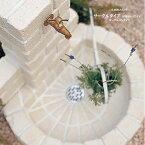立水栓 水栓柱【ニッコーエクステリア】立水栓ユニット サークルタイプ OPB-RS-1T-PA サークルパンタイプ丸型パン【寒冷地不可】【RCP】