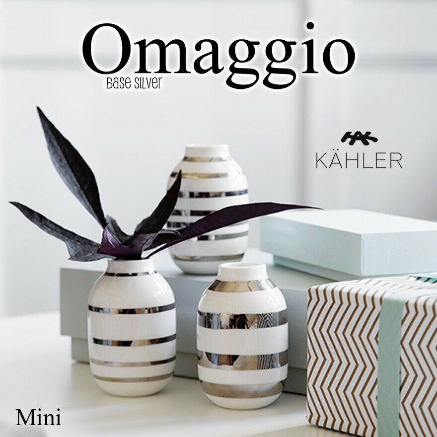 KAHLER/ケーラー Omaggio/オマジオ シルバーminiature フラワーベース 3個セット H8cm 15350ミニチュア/花瓶/陶器/生け花/北欧/デンマーク/Vase/銀の写真