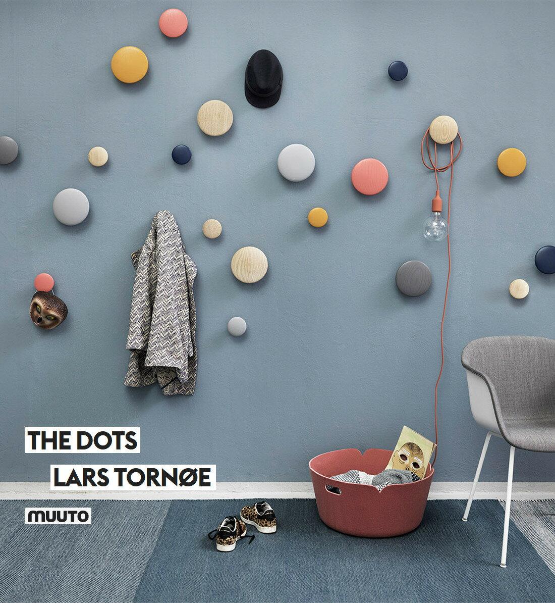 MUUTO/ムート MUUTOの収納雑貨 THE DOTS/ドッツ L-サイズ※1個づつの販売となります。/北欧  ●