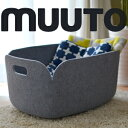 【MUUTO/ムート】MUUTOの収納雑貨 RESTORE リストア/北欧【RCP】