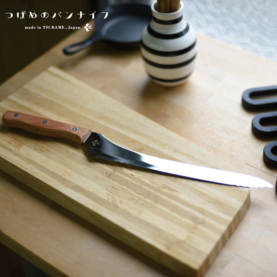 包丁・ナイフ, パン切り包丁 Arnest TSUBAME no PanknifeBread knifeMade in Japan