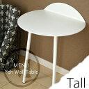 Yeh Wall TableTall ヤーウォールテーブル MN8700639menu メニュー デザインby Kenyon Yeh机/サイドテーブル/小物台/スチール/北欧【RCP】