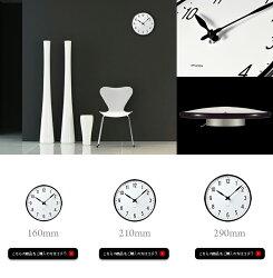 【AJクロック】STATION/ステーション290mmWALLCLOCKアルネ・ヤコブセン/ARNEJACOBSEN43643壁掛け時計/時計/ウォッチ/WATCH/北欧/デンマーク/ローゼンダール