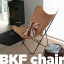cuero/キュエロ BKF Chair/BKFチェア カラー:ナチュラルButterfly Chair/バタフライチェアベジタブルタンニンなめし革/MoMA/ミッドセンチュリー/コルビジェ/イームズ/クエロ【RCP】