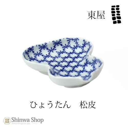 東屋・あづまや  豆皿 印判 ひょうたん AZKG00115