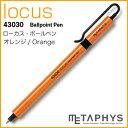 【メール便 送料一律 210円】ペンで筆記する時の最も適した重さを追求することがメタフィスペン...