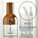 きめ細かいビール泡を電動で作るビアフォーマー●BEER FOAMER ビアフォーマー MN4690239menu...