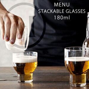 STACKABLE GLASSES スタッカブルグラス 180ml MN3000019menu…