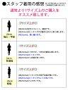 スリッポン スニーカー レディース 厚底 ぺたんこ キルティング ローカット 歩きやすい(送料無料)(bo-209) 3