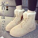 【35%OFF★超目玉】ブーツ レディース ショートブーツ ...