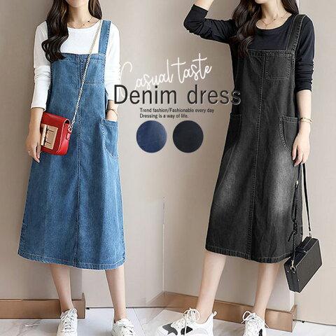 0dd7a70484d81 ワンピース レディース ジャンパースカート サロペット デニム 大きいサイズ(b106)(送料無料)