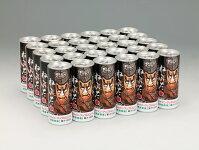 青森ねぶた250g×30缶