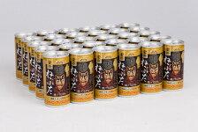 金のねぶた195g×30缶