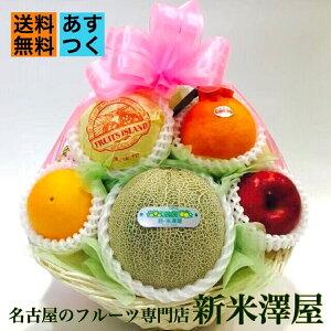 フルーツ ギフト 果物詰め合わせ お供えや御見舞、お誕生日祝いにも人気 送料無料 あすつく対応