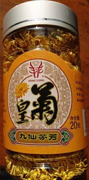 中国産 九仙芬芳 皇菊茶 菊花茶 20g 中国花茶