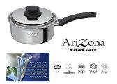 VitaCraft Arizonaビタクラフト アリゾナ8545 片手17cm 1.9L 安い! ※北海道、沖縄、離島に関しましては別途1,000円頂戴いたします。
