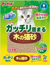 ガッチリ固まる木の猫砂 7L (1袋)