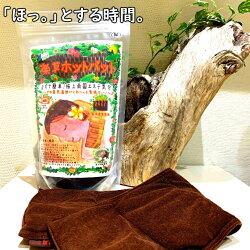 【正規品】楽草ホットパット・Mサイズレンジで蒸気温熱
