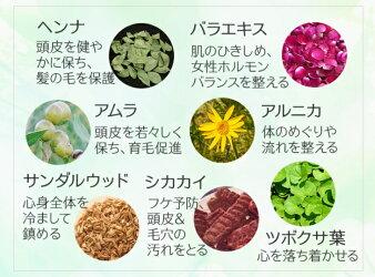 【石鹸】オーガニックハーブ7種類と5種類の精油アロマハーブの香り女王石鹸2個セット。手作り石鹸送料無料!ラベンダーオレンジベルガモットローズマリーゼラニウムアムラヘナスキンヘッド全身使える