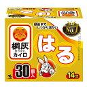 【送料無料】桐灰カイロ はるタイプ 30個入 桐灰化学 カイ