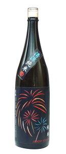 【夏季限定】日本の夏にスッキリ冷酒で伊予賀儀屋 清涼純米 花火 1800ml 22BY