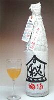 酒蔵のあまざけ720ml【初雪盃】地元では超有名な甘酒です!