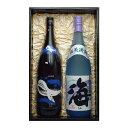 芋焼酎 海・くじらのボトル黒麹 1800ml×2本ギフト用化粧箱入セット − 大海酒造
