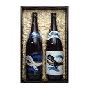 芋焼酎 くじらのボトル・くじらのボトル黒麹 1800ml×2本ギフト用化粧箱入セット − 大海酒造