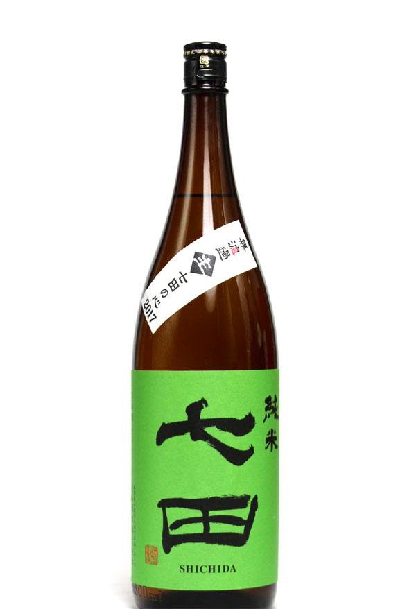 天山酒造『七田 純米 無濾過生』