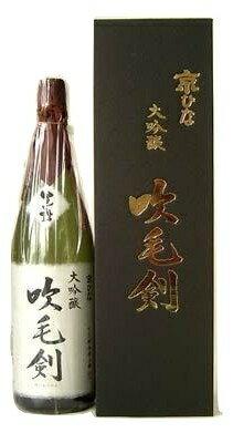 京はな吹毛剣は愛媛県の酒六酒造の名酒